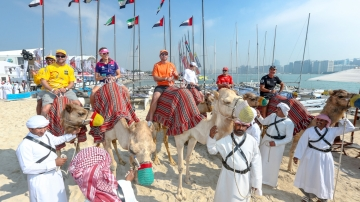 In-Port Race Abu Dhabi